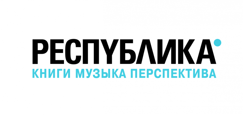RESPUBLICA_Logo_RGB