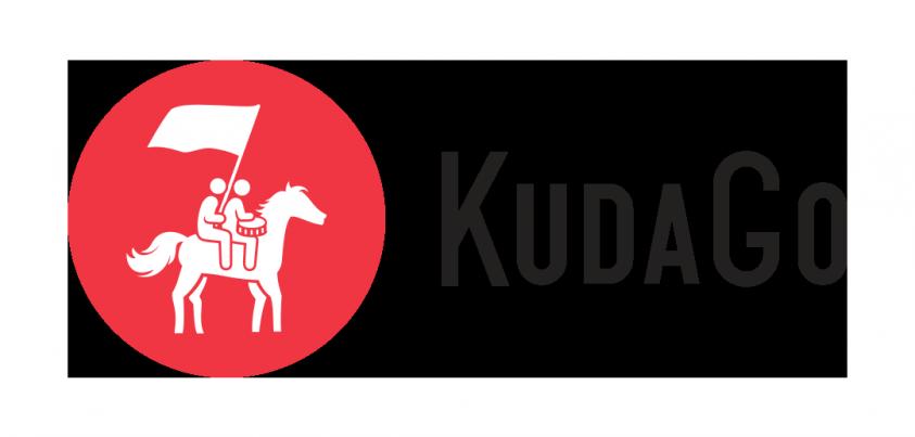logo-kudago-2015-ok-KudaGo