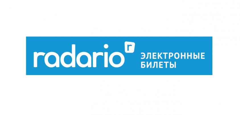 radario